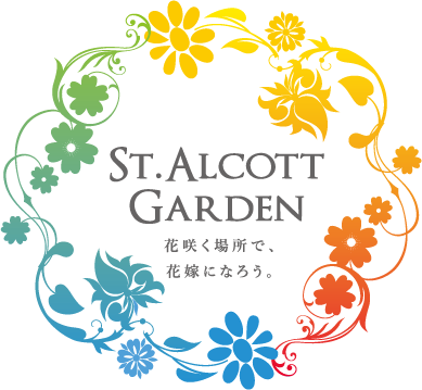 St Alcott Garden